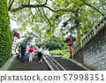 【카나가와 현】 에노시마 에노시마 신사 근처 津宮 57998351