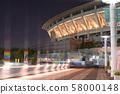 요코하마 국제 종합 경기장 Unnamed Road (이름없는 길) 58000148