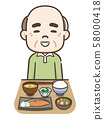 식사를하는 노인 남성 58000418