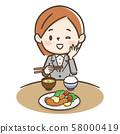 一个吃的女人 58000419