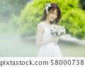 젊은 여성 (신부, 가든 웨딩, 신부의 이미지 58000738