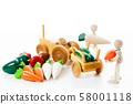 농가 농업 신선 식품 식료품 야채 58001118