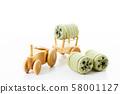 농가 농업 신선 식품 식료품 야채 58001127