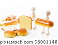 빵 빵집 빵집 식료품 58001148