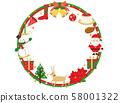 聖誕賀卡25幀 58001322