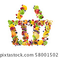 Shopping basket icon made of fresh falling fruits and berries isolated on white background 58001502
