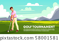 background of golf tournament. Sport poster 58001581