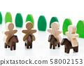 승마 용 말 승마 우마 동물 58002153