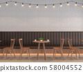 Loft style coffee shop 3d render 58004552