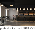 The coffee shop with industrial loft style design 3d render 58004553