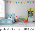 Colorful kid bedroom 3d render 58004554
