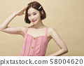 여성 미용 58004620