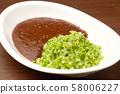 Broccoli rice curry 58006227