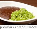 Broccoli rice curry 58006229
