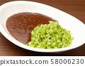 Broccoli rice curry 58006230