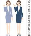 여성 전신 슈트 비즈니스 1 58011815