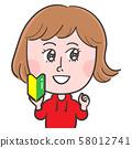 一個有初學者標記的女人 58012741