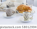 Croissant and a cup of delicious coffee, southen 58012994