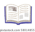 열린 책 58014855