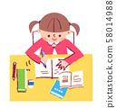 一個學習的女孩 58014988