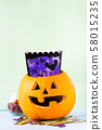 Halloween carved squash bright still life 58015235
