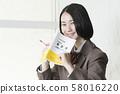 學校女孩高中學生圖像 58016220