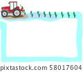 트랙터로 농사를하고있다. 58017604