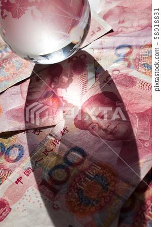 Globe and Yuan 58018831