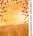 초원 : 언덕 대지 노을 풍경 가을 하늘 자연 배경 수채화 손 58018957
