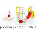 托兒所,幼兒園,兒童 58020614