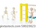 보육 보육원 유치원 어린이 원아 58020623
