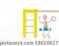 보육 보육원 유치원 어린이 원아 58020627