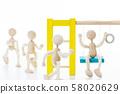 托儿所,幼儿园,儿童 58020629