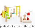 托兒所,幼兒園,兒童 58020632