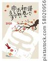 鼠标年的新年卡插图 58020956