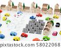 房地產生態生態能源建築城市城市景觀城市 58022068
