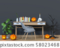 3D render Halloween party in living room with pumpkins, jack-o-lantern 58023468