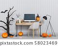 Halloween party interior living room with desktop computer and pumpkins. 3D render 58023469