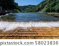 Yanaba in Mogami River 58023836