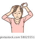 발모제 도포 여성 진행도 3 58025551