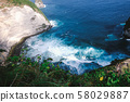 So surprise with natural on hidden paradise, Nusa Penida island, Bali. Royalty high quality stock image of landscape. 58029887