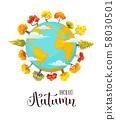 cartoon autumn trees vector illusrtation 58030501