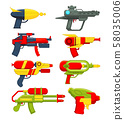 Water guns. Weapons toys for childrens 58035006