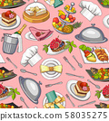 Vector hand drawn restaurant or room service elements pattern or background 58035275