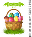 Easter concept illustration. Basket with colored eggs 58035368