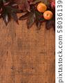 가을 이미지 배경 58036139