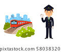 火車和車站工作人員 58038320
