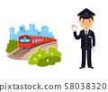Train and station staff 58038320