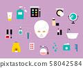 플랫 벡터 오브젝트 - 화장품 58042584