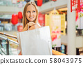 Woman hold shopping bag against the background of Chinese red lanterns for the Chinese New Year. Big 58043975